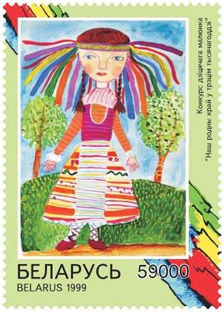 Stamp Children Drawings – Picture by M. Dudarenko