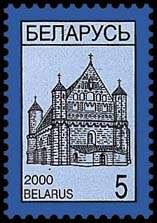 Definitive stamp Synkovichi