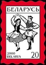 Set of defin. stamps Kryzhachok