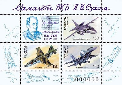 Souvenir sheet Aircrafts