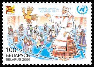 Stamp International year of world's culture