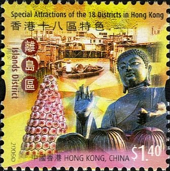 Special Attractions of the 18 Districts in Hong Kong