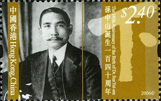 The 140th Anniversary of the Birth of Dr. Sun Yat-sen