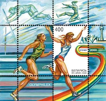 Souvenir sheet Olympic games