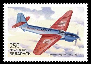 "Stamp Aircraft RD ""ANT-25"""