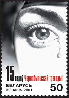 Stamp 15 years since Chernobyl tragedy