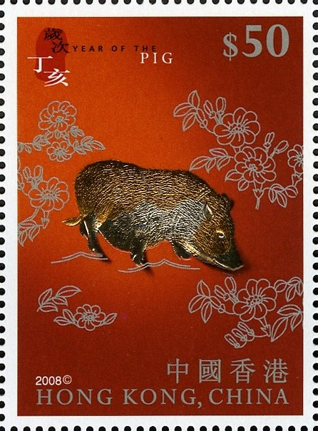 Gold & Silver Stamp sheetlet on Lunar New Year Animals - Pig