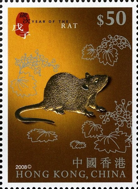 Gold & Silver Stamp sheetlet on Lunar New Year Animals - Rat