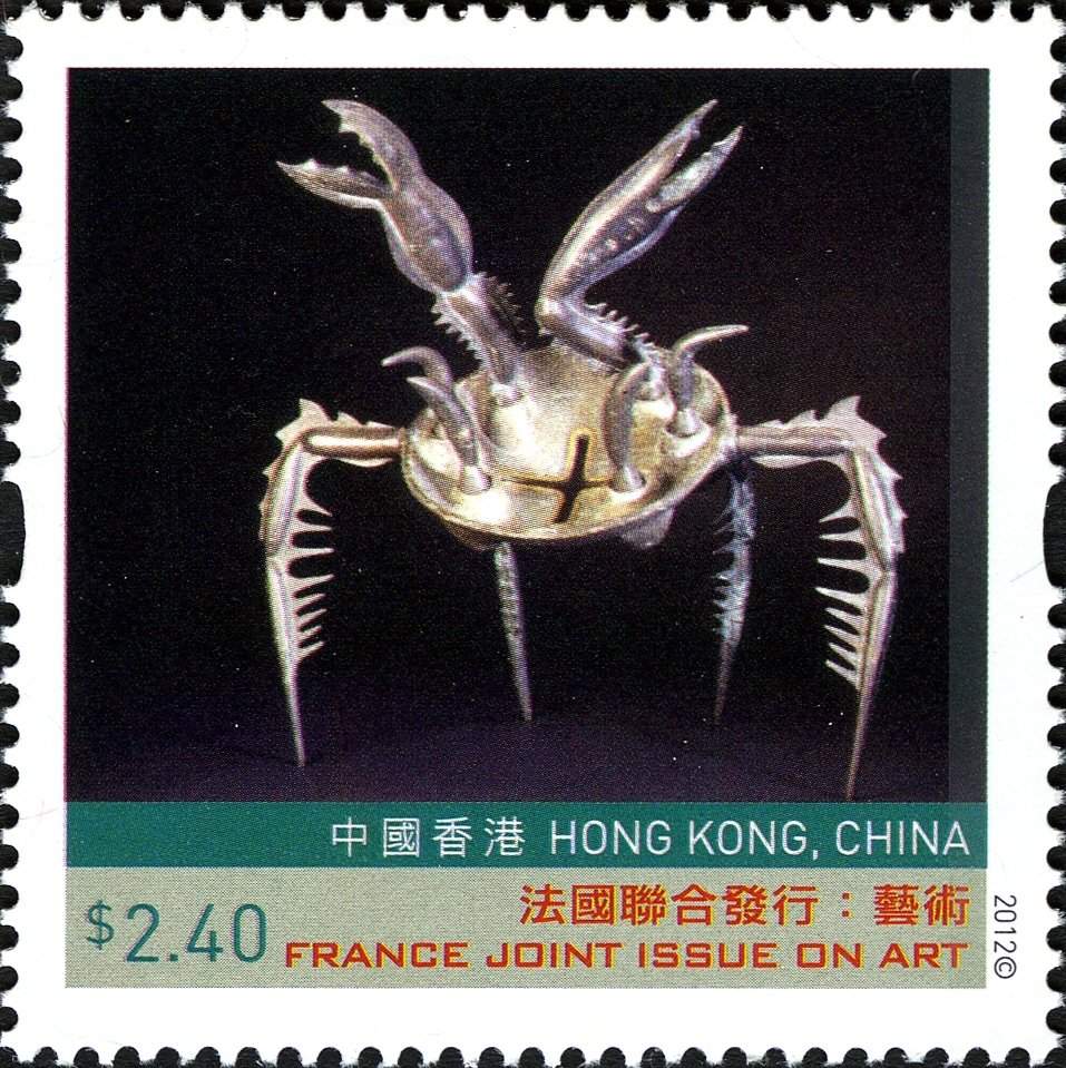 Hong Kong, China - France Joint issue on Art