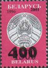 "Definit. stamp with overprint ""400"" on st. 146"