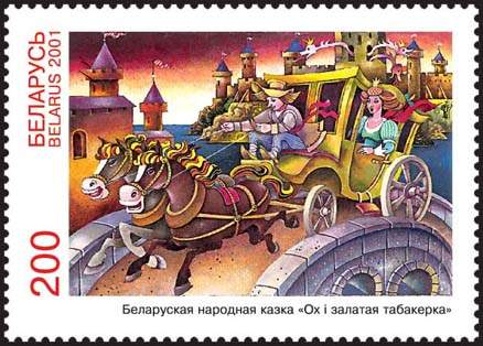 Stamp Belarus folk tales – Okh & the golden