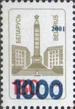 "Overprint ""400"" on definitive stamp №142"