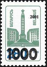 "Overprint ""400"" on definitive stamp №98"