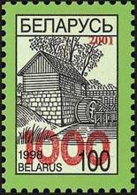 "Overprint ""400"" on definitive stamp №275"
