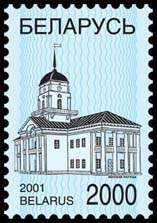 Definitive stamp Minsk City Hall