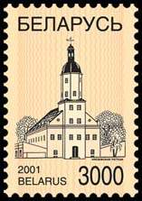 Definitive stamp Nesvizh City Hall
