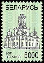 Definitive stamp Chechersk City Hall
