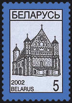 Definitive stamp Church-fortress in Synkovichy