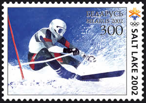 Stamp, Stamp XIX Olympic Winter Games – Slalom, Belarus,