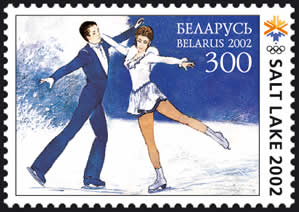 Stamp XIX Olympic Winter Games – Pare Figure-skating