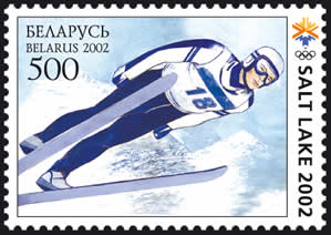 Stamp XIX Olympic Winter Games – Ski-jumping