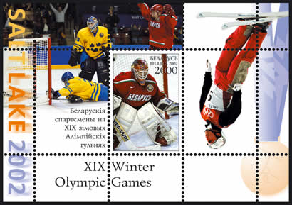 Stamp, Souvenir sheet Belarus Sportsmen at XIX Olympic Winter Games in Salt Lake City, Belarus,