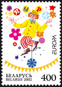 Stamp Europa 2002 – Belarus Circus. Clown