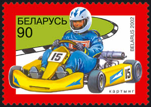 Stamp Children sports – Carting