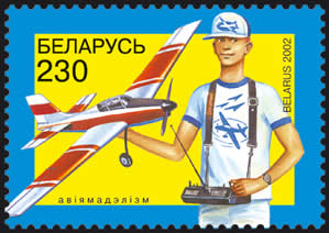 Stamp Children sports – Aircraft modelling