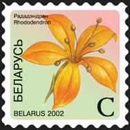 Def. stamp Rhododendron (self-adh.)