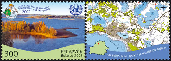 "Stamp International year of Ecotourism - National park ""Braslav lakes"""
