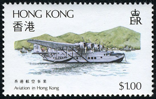 Hong Kong clipper seaplane