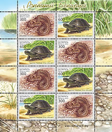 Sheetlet Reptiles of Belarus (4 stamps each)