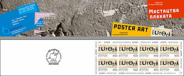 Booklet Europa 2003 – Poster Art