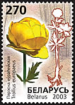 Stamp Rare flowers - Globeflower