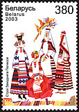 Stamp Costumes of West Polesye region