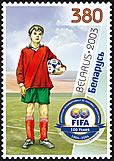 Stamp Centenary of FIFA, 380