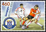 Stamp Centenary of FIFA, 460