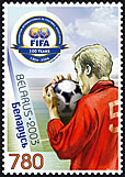 Stamp Centenary of FIFA, 780