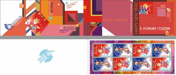Booklet New Year & Merry Christmas