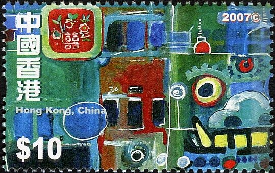 Stamp Sheetlet to Commemorate Hongkong Post's Participation