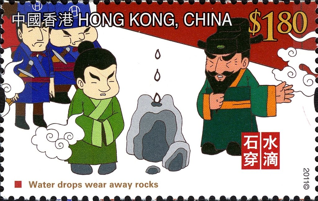Children Stamps - Chinese Idioms and their Stories