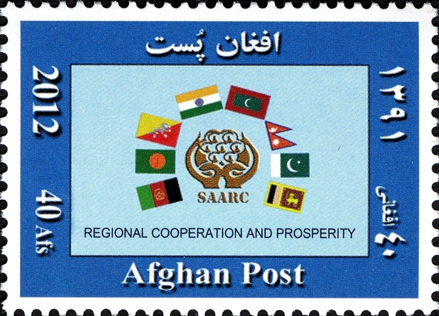 SAARC Regional Cooperation and Prosperity