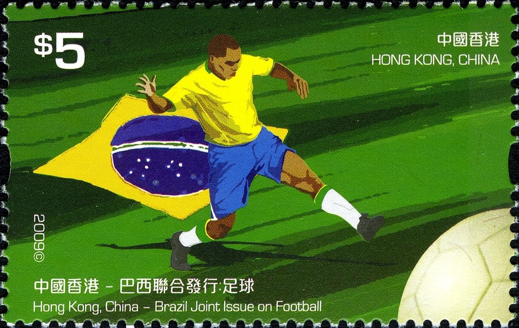 Hong Kong, China - Brazil Joint Issue on Football