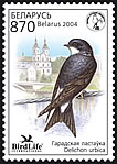 "Stamp ""A bird of the year"" – Martin"