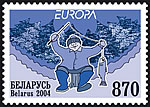 Stamp Europa 2004 – Fishing