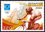 Stamp Olympic Games in Athens - Cycling