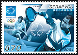 Stamp Olympic Games in Athens – Tennis