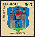 Stamp Municipal arms of Mogilyov