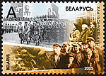 Stamp 60th Anniversary of Victory - Partisan movement